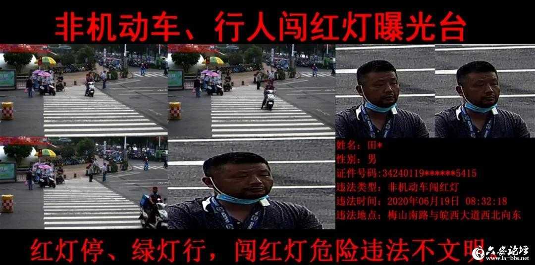 微信图片_20200730091201.jpg