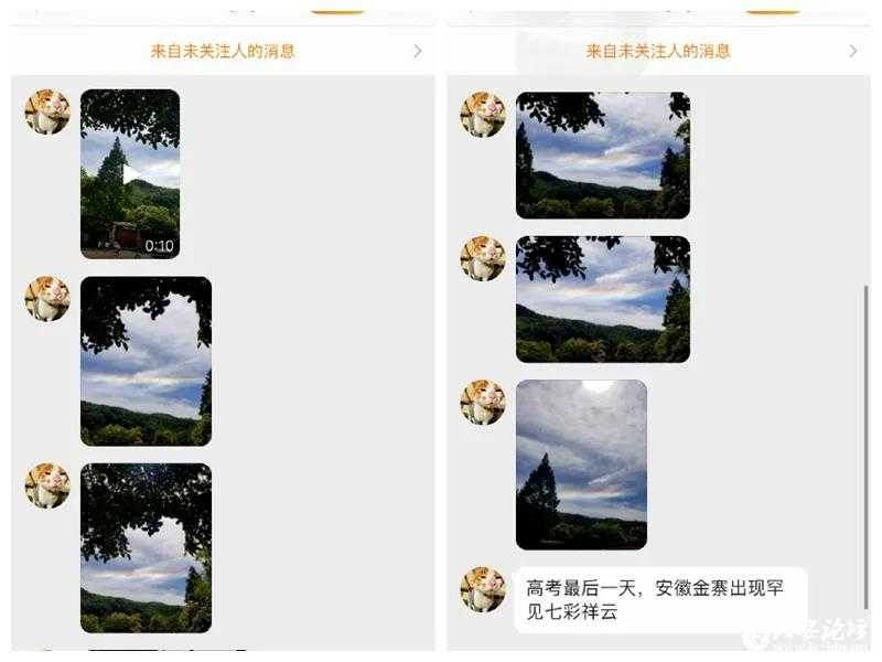 微信图片_20210609090500.jpg