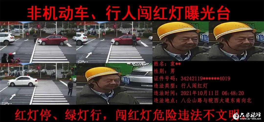 微信图片_20211014101243.jpg