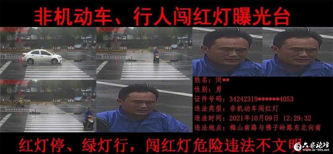 微信图片_20211014101241.jpg