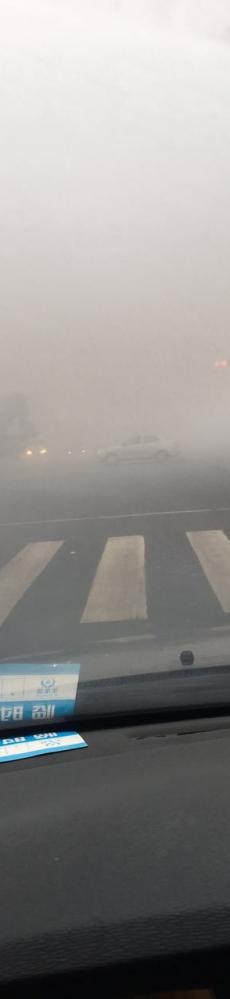 是霾还是雾害我迷了路